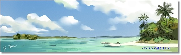南の海 花すみれ用 ヘッダー