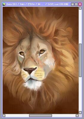 ライオン途中