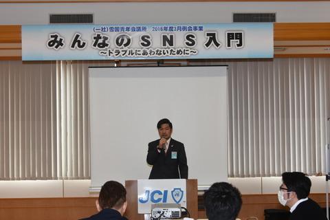 DSC_3050