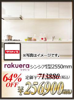 ki-menu_03