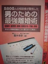 6ec501d9.jpg
