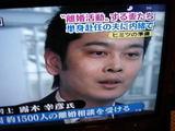 スーパーJチャンネル02