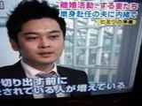 スーパーJチャンネル03