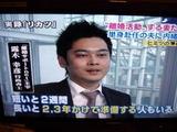 スーパーJチャンネル01
