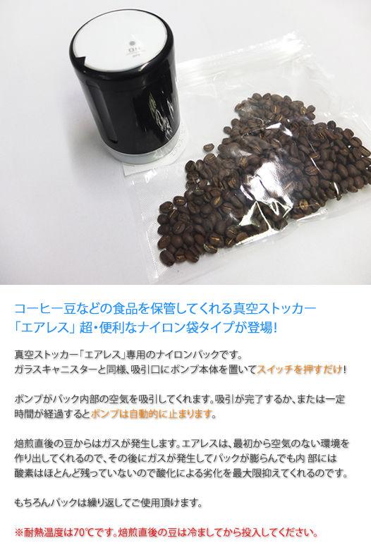 airlesspack_top1