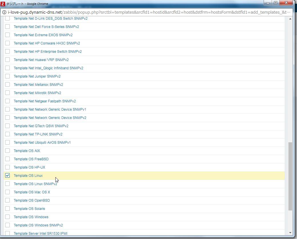 zabbix設定 監視設定 リソースグラフ設定 api設定 パパは家族の長男