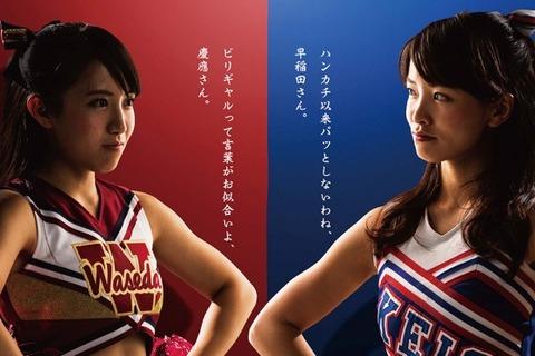 Soukei poster