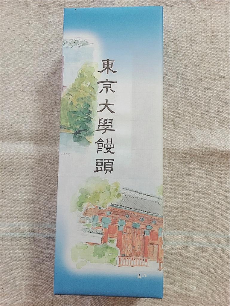 f:id:yukiko_tea:20161126071724j:image
