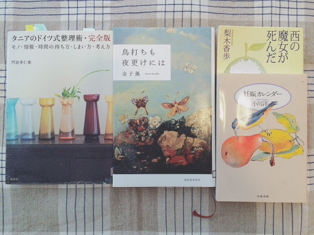 f:id:yukiko_tea:20160401103110j:plain