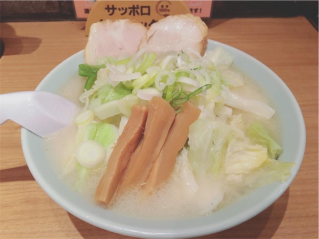 f:id:yukiko_tea:20160930234425j:image
