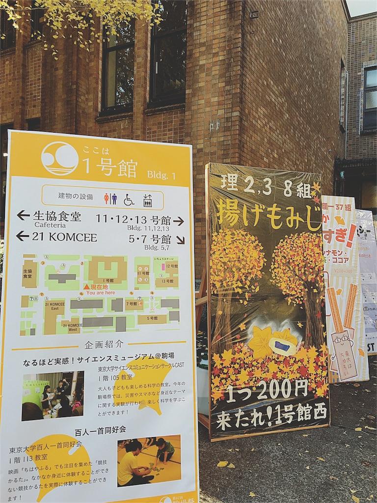 f:id:yukiko_tea:20161126050525j:image