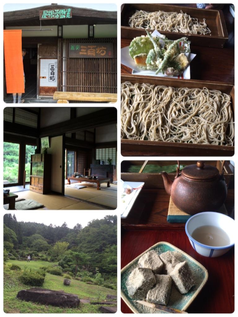 f:id:yukiko_tea:20160504095855j:image