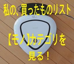 securedownload (6) - コピー