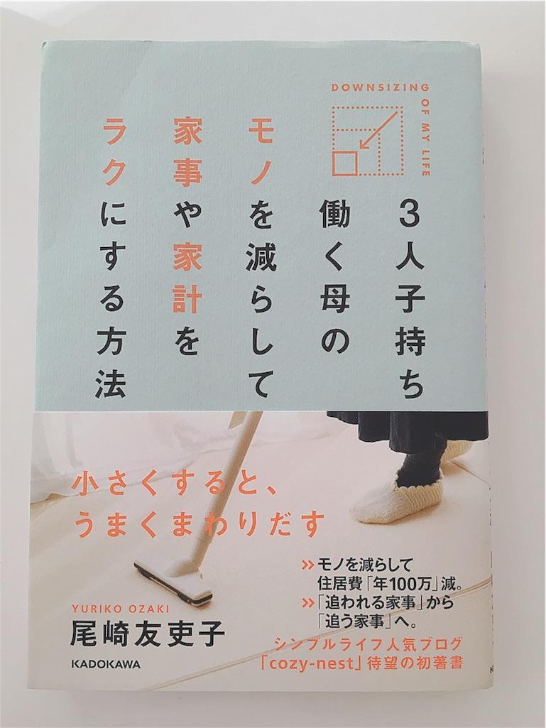 f:id:yukiko_tea:20160608145804j:image