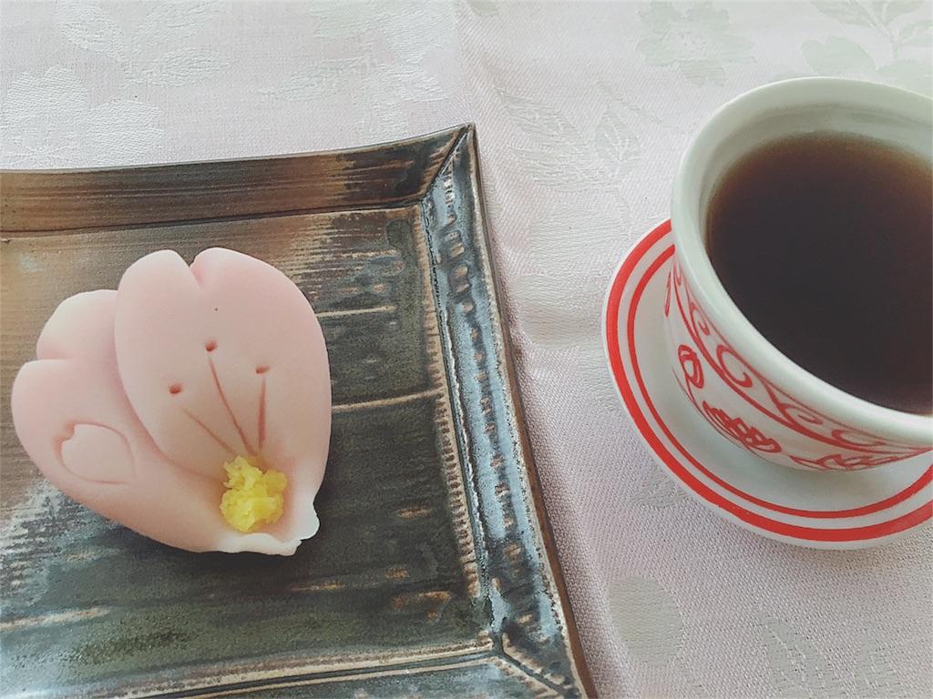f:id:yukiko_tea:20170402100141j:image