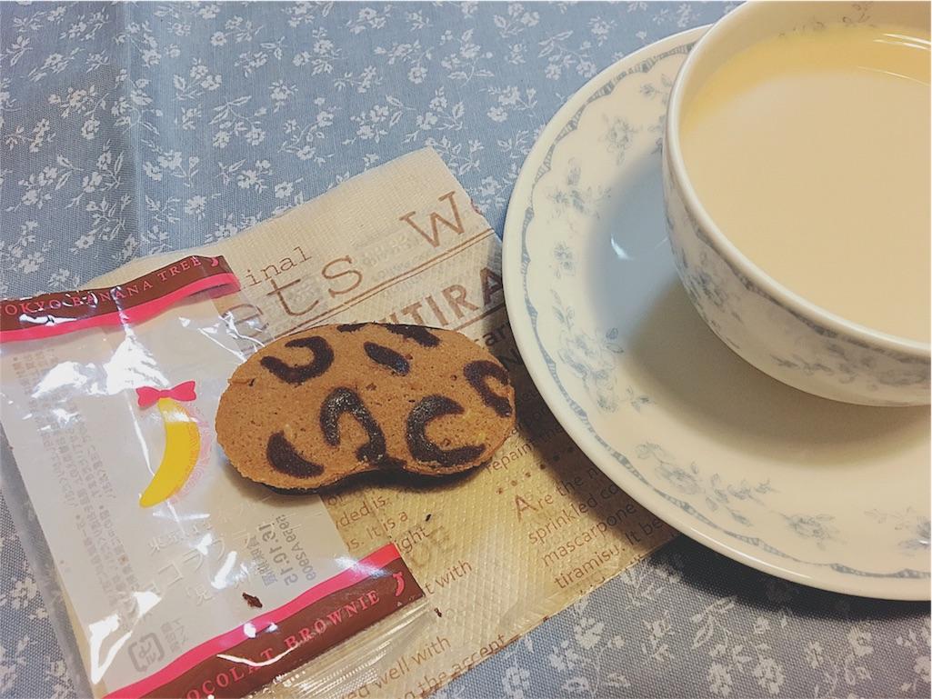 f:id:yukiko_tea:20161007113613j:image