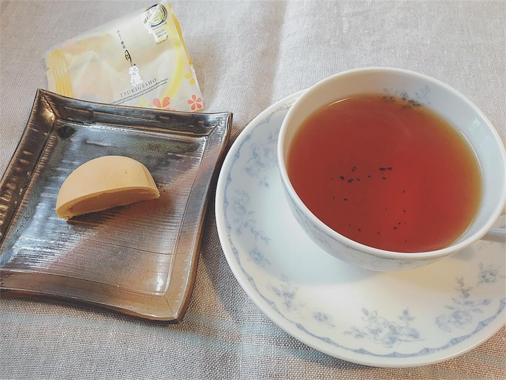 f:id:yukiko_tea:20170122222500j:image
