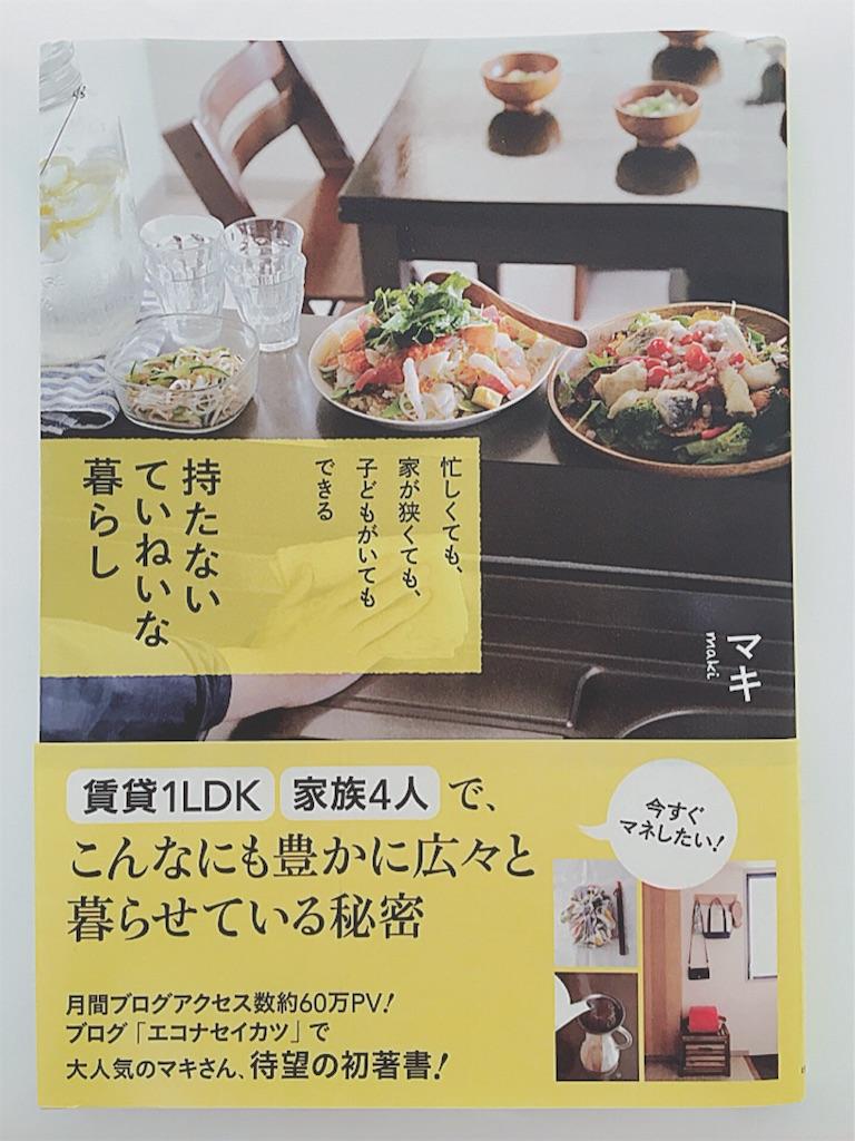 f:id:yukiko_tea:20160515081653j:image