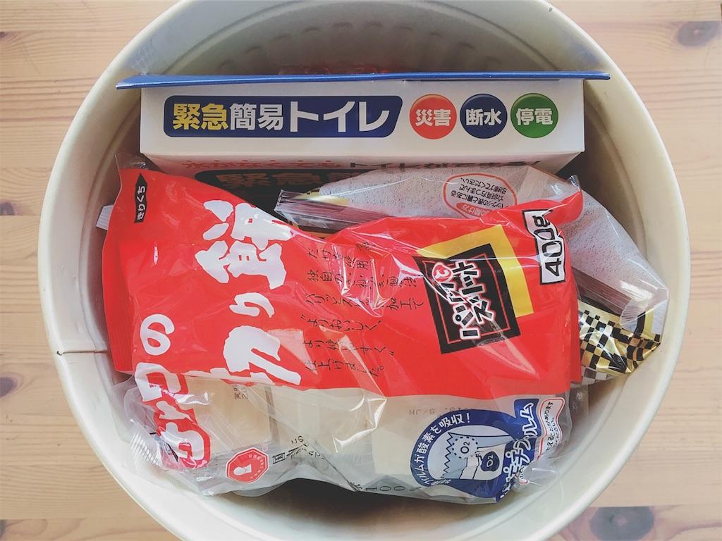 f:id:yukiko_tea:20170215044816j:image