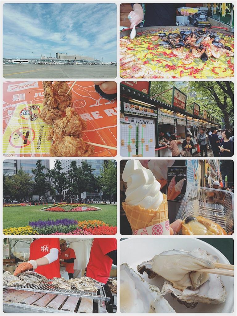 f:id:yukiko_tea:20160930104332j:image