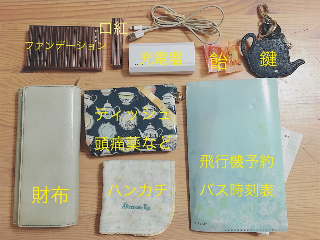 f:id:yukiko_tea:20160925082114j:image