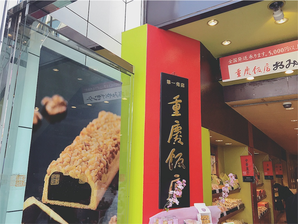 f:id:yukiko_tea:20170405170924j:image