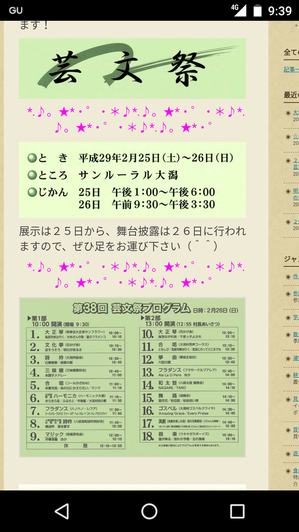 Screenshot_20170222-093921