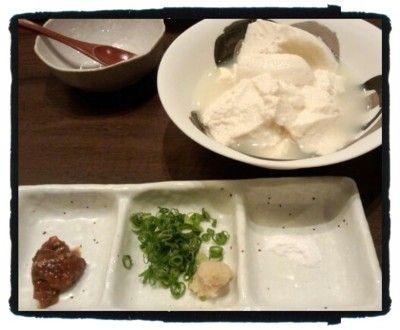 わ・豆腐10・29