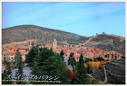 世界で最も美しい街