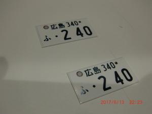 CIMG6300