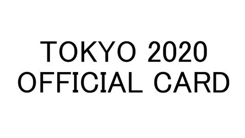 tokyo2020officialcard