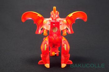 ドラゴウルトラ (1)
