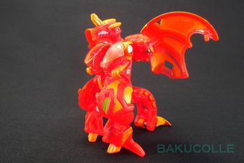 ドラゴウルトラ (2)