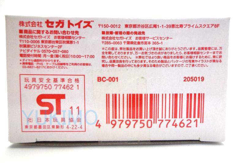 DSCF4452
