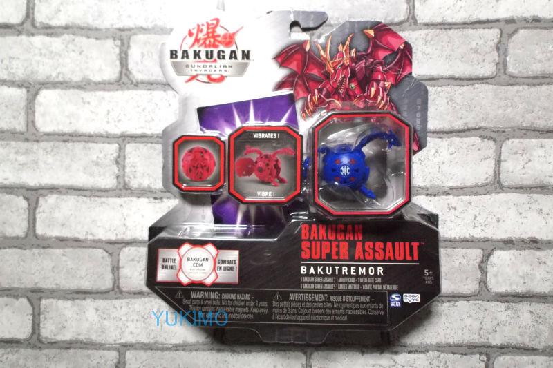 Quake Dragonoid (5)