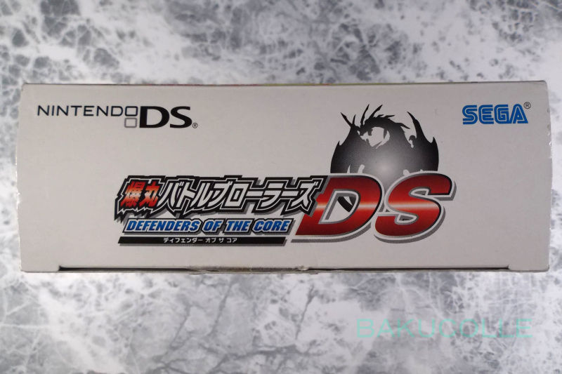 DSCF8625
