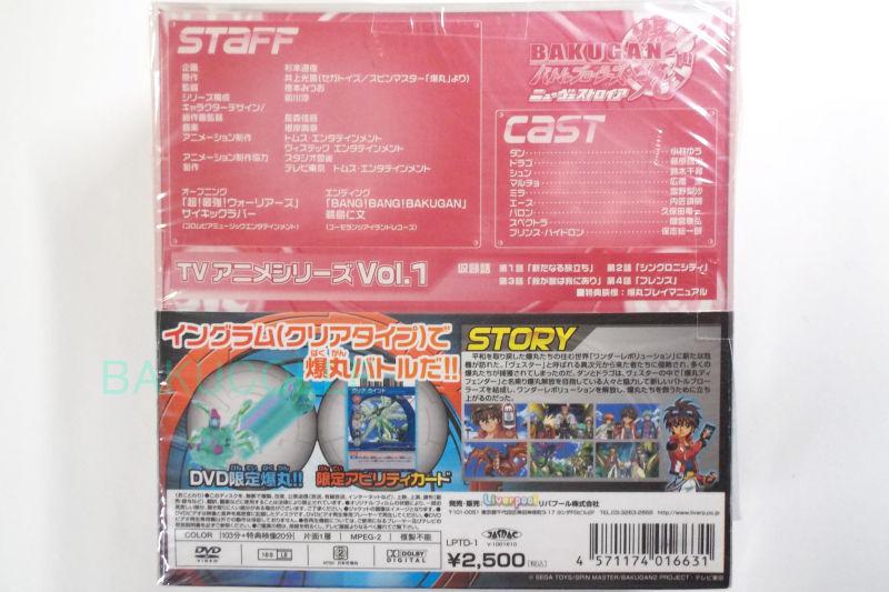 DSCF8347