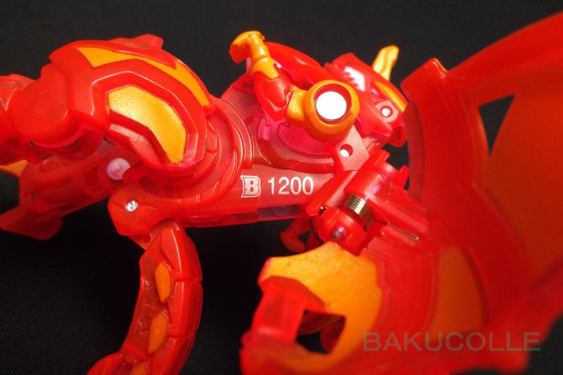 ドラゴウルトラ (9)