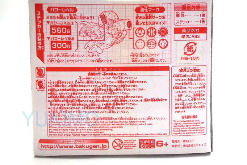 DSCF4450