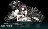 深海双子棲姫-壊