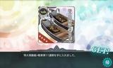 特大発動艇+戦車第11連隊
