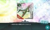 一式戦 隼�型(64戦隊)