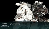 戦艦仏棲姫バカンスmode-壊