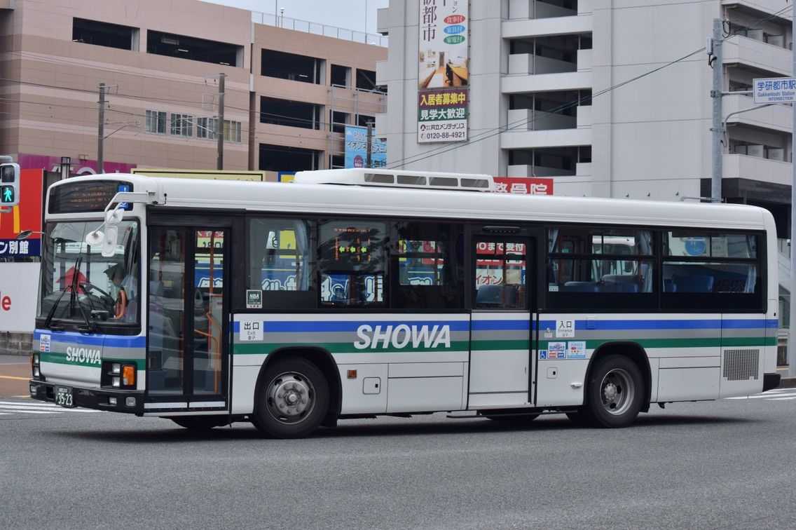 バス 昭和