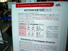 JAL changed the limits of buggage weight