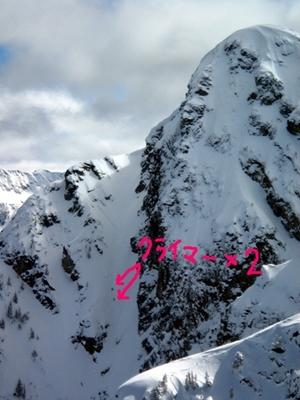2 climbers in a chute