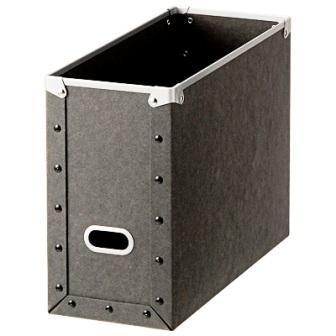 硬質パルプ・ファイルボックス