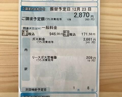 20210103093515