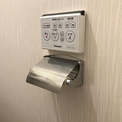 【DIY】トイレの古いペーパーホルダーを交換しました。