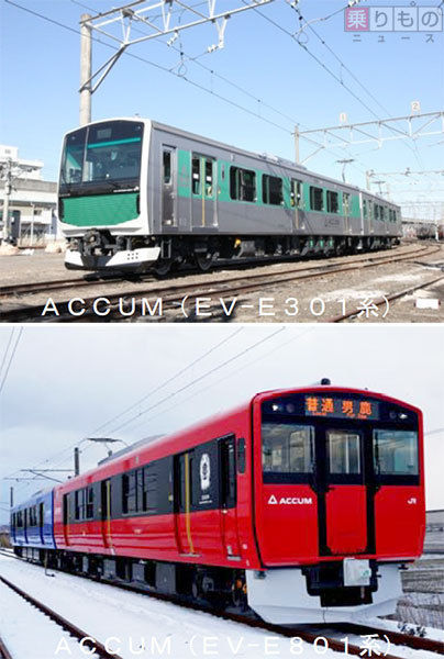 20161218-00010000-norimono-000-2-view